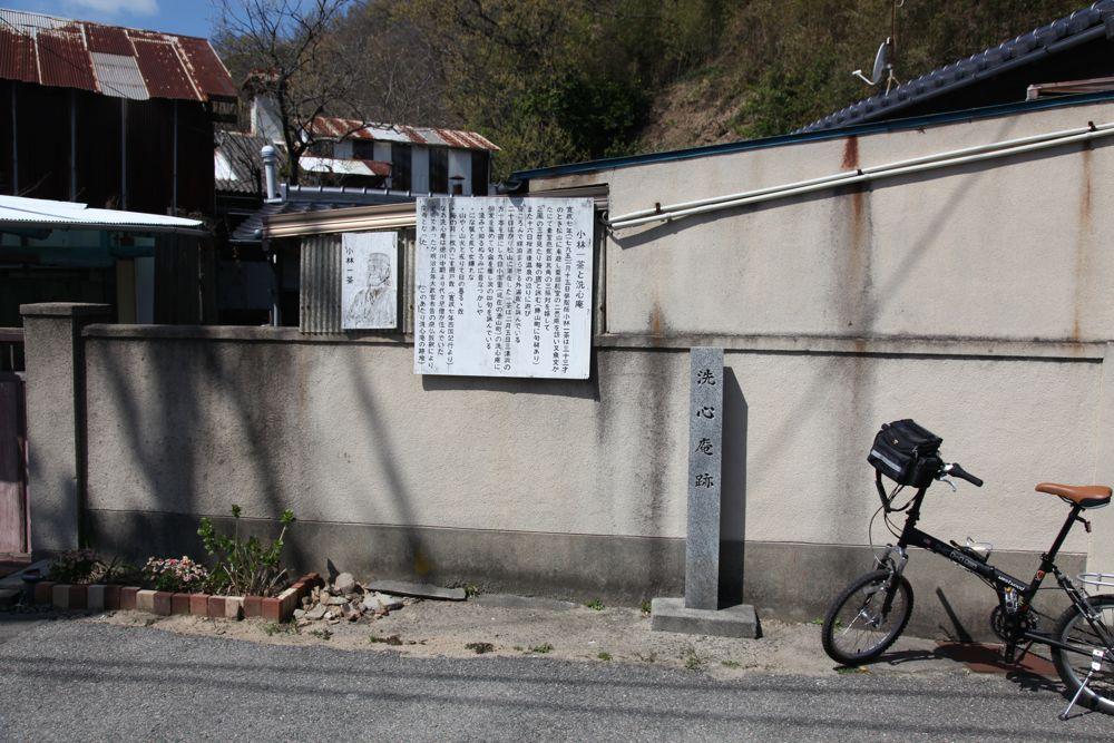 洗心庵跡(松山市)   おすすめスポット - みんカラ