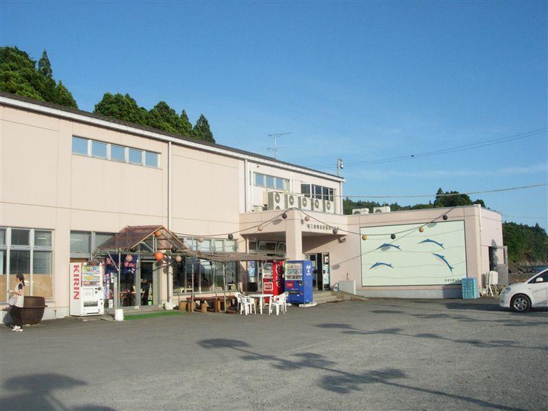 魚竜館 | おすすめスポット - み...