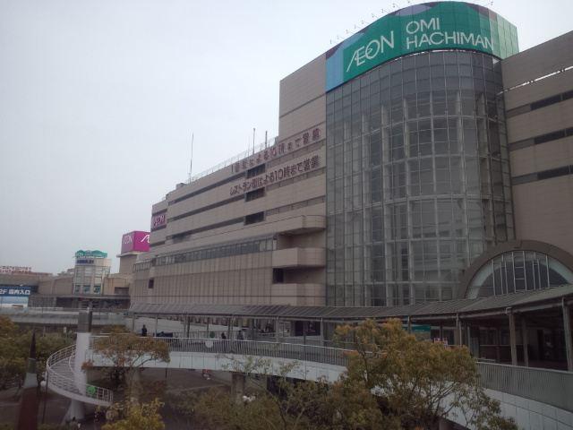 近江 マイカル 八幡 シネマ