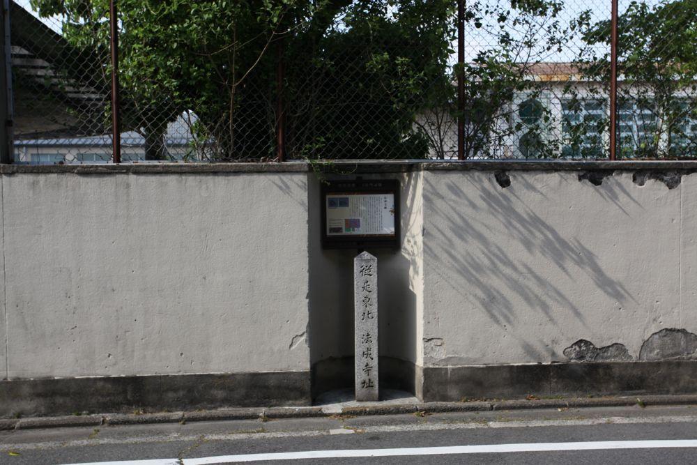 法成寺跡(京都市上京区)