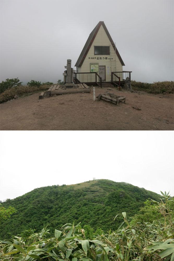 氷ノ山(養父市〔旧関宮町〕・鳥...