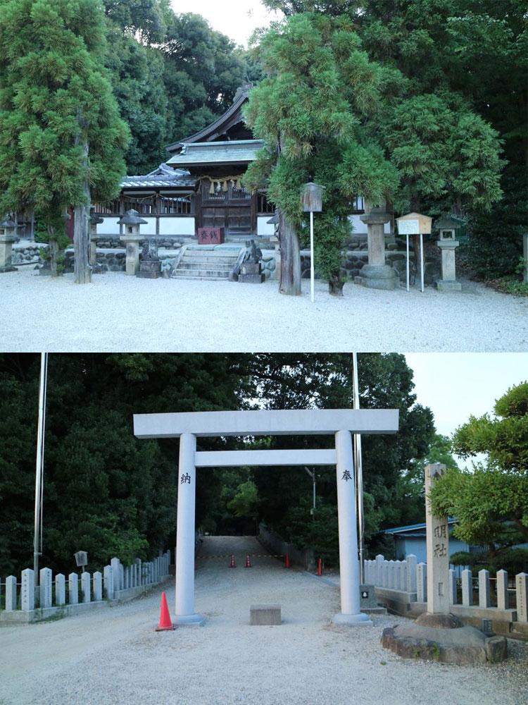 桶狭間神明社(名古屋市緑区)  ...
