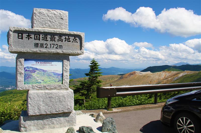 日本国道最高地点 | おすすめス...