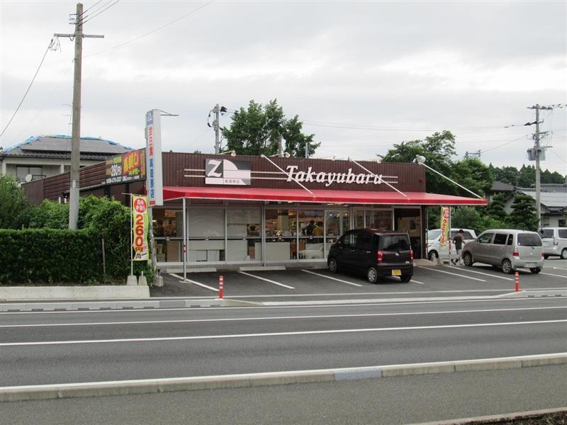 全日食チェーン高遊原店