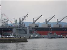 海上自衛隊 佐伯基地分遣隊 | おすすめスポット - みんカラ