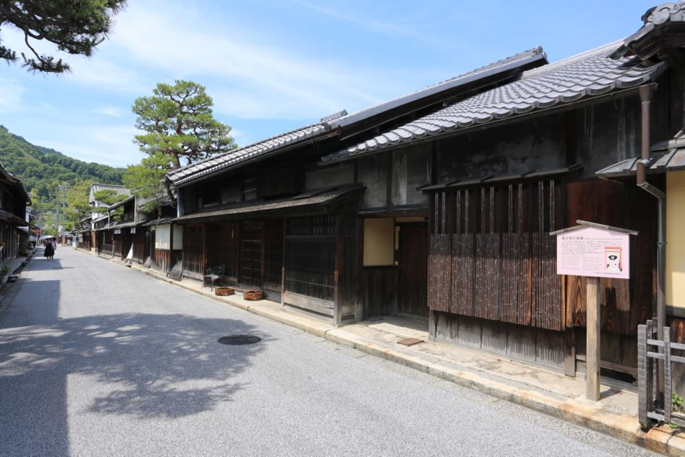 森五郎兵衛邸(近江八幡市) | ...