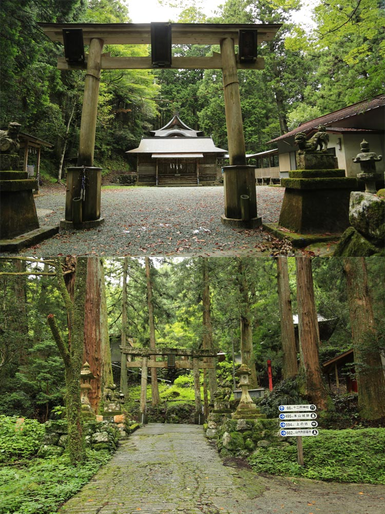 十二所神社(本山町) | おすすめスポット - みんカラ