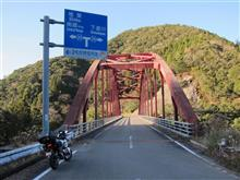 みんカラ - 渡川ダムのキーワー...