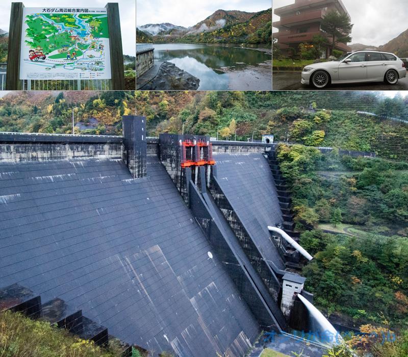 荒川水力電気