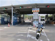 鹿児島 県 交通 情報