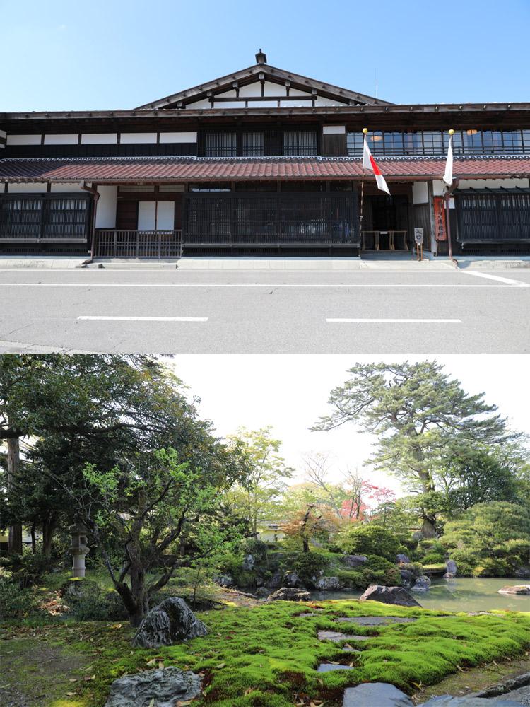 渡邉邸(関川村) | おすすめスポット - みんカラ