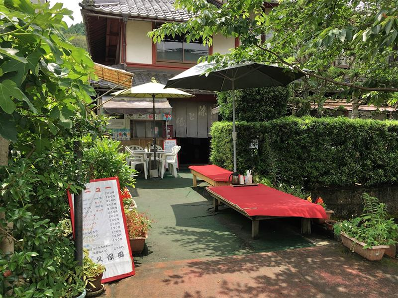 地蔵川ガーデン喫茶 久保田 | おすすめスポット - みんカラ
