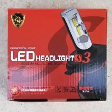 スカイウェイブ250 タイプMAUTO WORLD LEDヘッドライト(H4)の単体画像