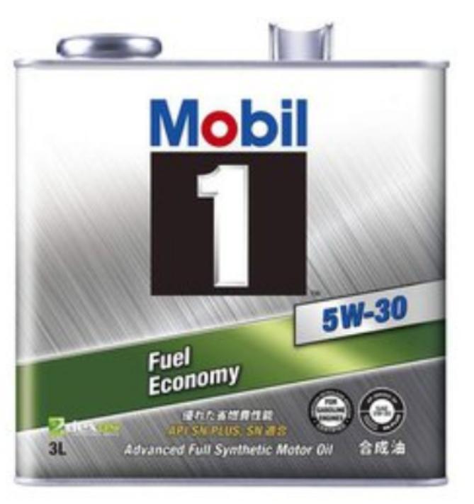 Mobil Mobil 1 Advanced Fuel Economy 5W-30