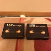 ぶーぶーマテリアル LED ブレーキランプ