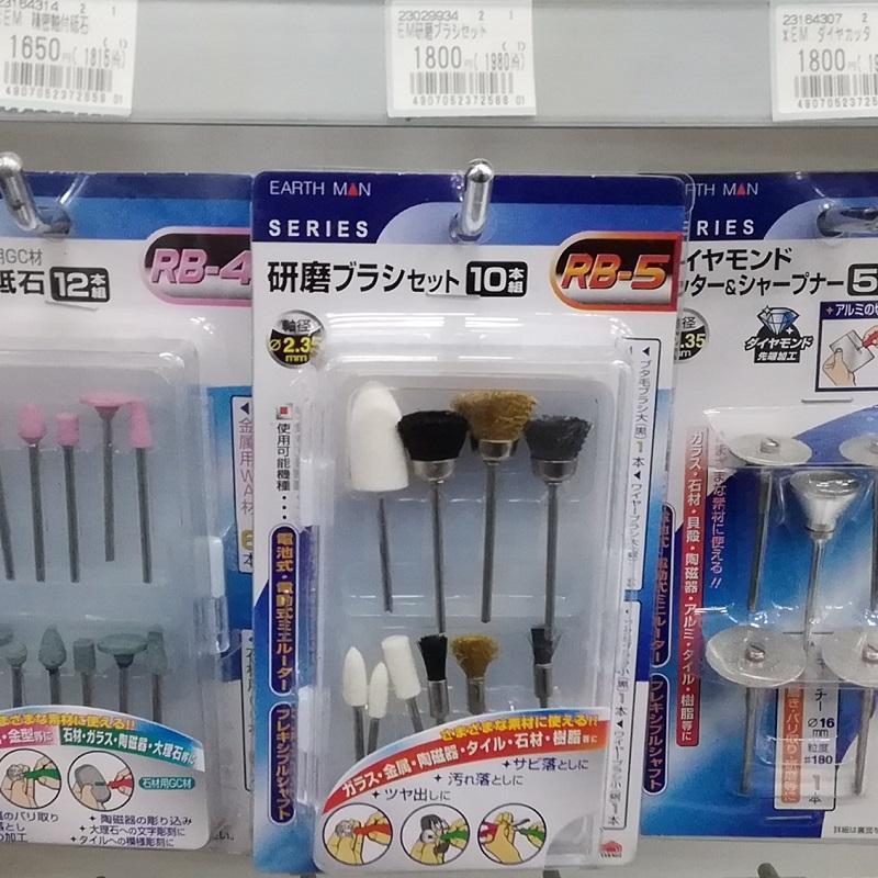 TAKAGI / 高儀 研磨ブラシセット 10本組 RB-5