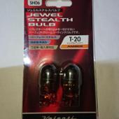 Valenti JEWEL STEALTH BULB T20 アンバー (SH06-T20-AM )