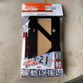 DAYTONA(バイク) 軽量ナンバープレートスタビライザー リフレクター付き ブラック