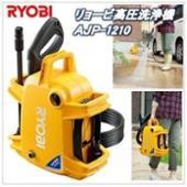 RYOBI AJP-1210