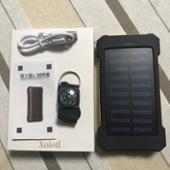 不明 ソーラーチャージャーモバイルバッテリー