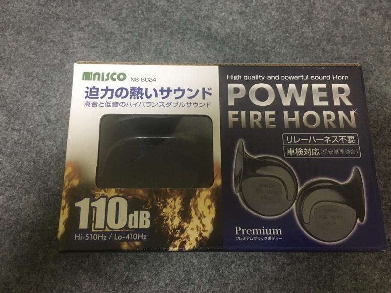 NISCO / 日新商会 POWER FIRE HORN  NS-5024