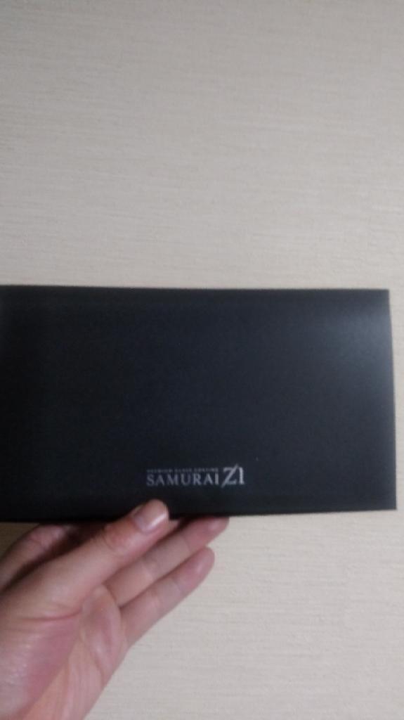 SAMURAI SAMURAI  Z1