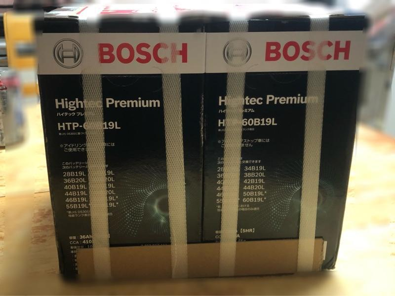 BOSCH Hightec Premium HTP-60B19L