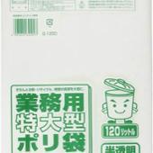 ワタナベ工業 業務用特大型ポリ袋110×120