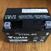 GS YUASA YTX 4L-BS