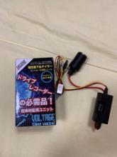 REIZ TRADING 電圧・タイマーコントロール電源ユニット