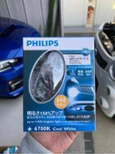 PHILIPS X-treme Ultinon LED H4 LED Headlight 6700K