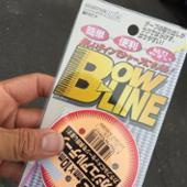 TOYO MARK / 東洋マーク製作所 Bow LINE カジュアルテープ