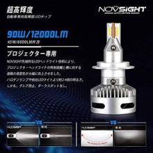 フォーツー クーペNOVSIGHT A500-N26-H7の単体画像