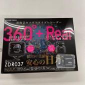 COMTEC ZDR037