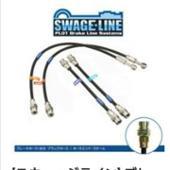 PLOT SWAGE-LINE ブレーキホース