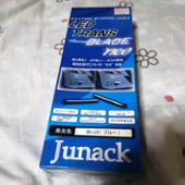Junack LEDトランスブレイドNEO  LTB-2B(ブルー)