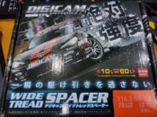 K'spec DIGICAM ワイドトレッドスペーサー 10mm