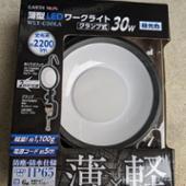 TAKAGI / 高儀 薄型LEDワークライト WLT-C30LA