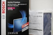BOSCH Aeristo Premium AP-F04