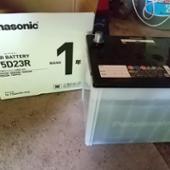 Panasonic N-75D23R/XW