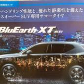 YOKOHAMA BluEarth-XT AE61 215/55R18