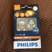 PHILIPS X-treme Ultinon LED P21W