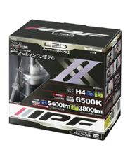 LED HEAD LAMP BULB X2 H4  341HLB2