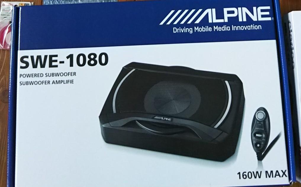 ALPINE SWE-1080