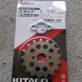 KITACO ドライブスプロケット APE用 17T