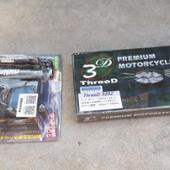 EK ThreeD  520Z 120