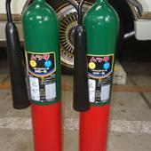 初田製作所 二酸化炭素消火器