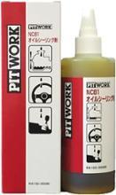 PIT WORK NC81 オイルシーリング剤