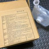 三井物産プラスチック AdBlue 10L