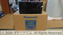 Panasonic CN-RX06WD